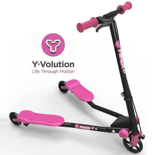 (Holiway) YVolution Fliker A1雙翼搖擺車-兒童入門款-魅力桃 (共兩色)