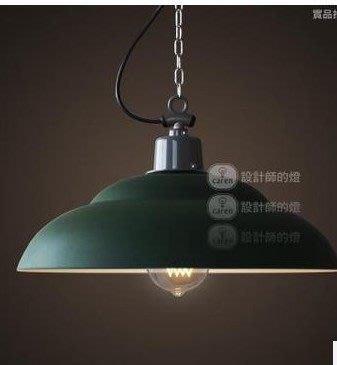 【易發生活館】美式鄉村 純粹工業範吊燈
