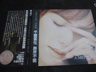 [真的好CD] 附側標及紀念幣 張惠妹 Bad Boy 華語流行音樂百大