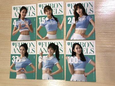 富邦勇士 Fubon Angels 全隊卡 安妮/丹丹/秀秀子/慈妹/東東/檸檬