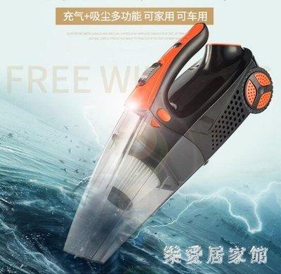 專用強力汽車車載吸塵器充氣泵無線充電式大功率家車兩用多功能 QG2852