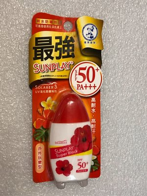 Acnes 曼秀雷敦 防曬乳液 (戶外玩樂型)SPF50 35g 高雄市
