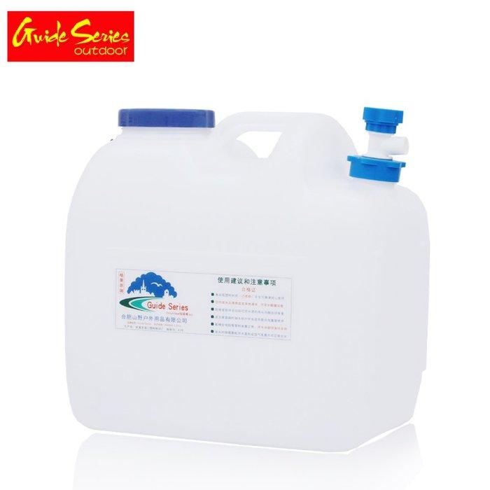 DREAM-戶外飲用純凈水桶PE食品級裝礦泉水桶塑料儲水箱車載家用儲水桶(選項過多價格不同請私訊店主謝謝)