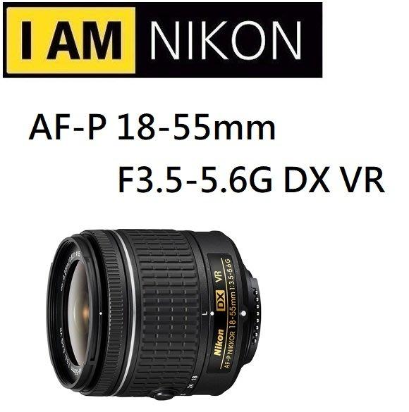 ((名揚數位)) NIKON AF-P Nikkor 18-55mm F3.5-5.6G DX VR 平行輸入 保固一年