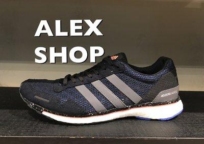 艾力克斯 ADIDAS ADIZERO ADIOS W 女 BB6407 藍麂皮黑銀三線網布馬牌底BOOST慢跑鞋3 新北市