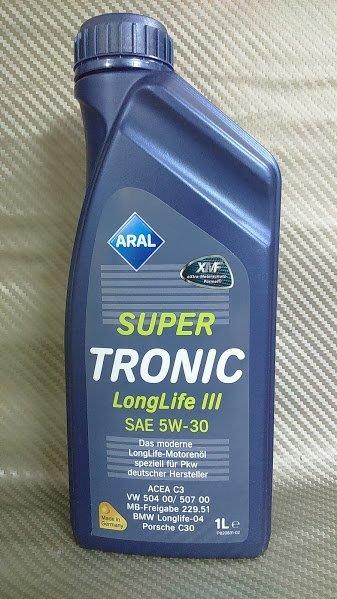 (C+西加小站) ARAL SUPER TRONIC 5W30 5W-30 C3 合成機油 (整箱12瓶免運費)