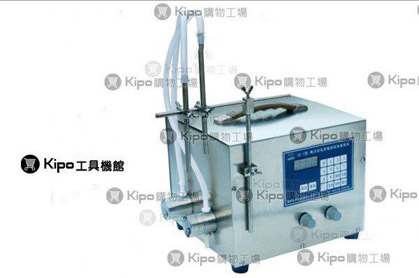 電腦定量/雙頭/精油-液體灌裝機/自動裝灌機/化妝品分裝機分灌機VHB004001A