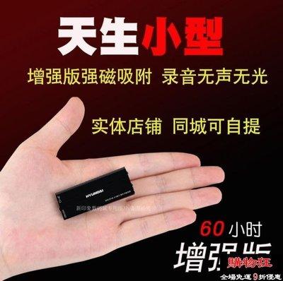 錄音筆 現代錄音筆E100強磁專業高清降噪遠距迷你微型會議采訪取證錄音【購物狂】