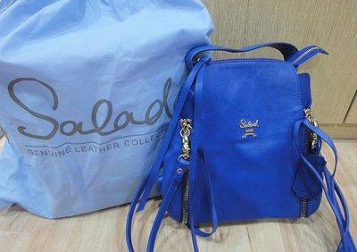 Salad 電光藍三用包 經典款 寶藍色 肩背包 手提包 後背包 真皮