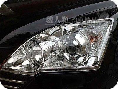 【魏大顆 汽車精品】CR-V(07-12)專用 鍍鉻大燈框(一組2件)ー大燈罩 鍍鉻燈框 裝飾條 CRV 3代 3.5代