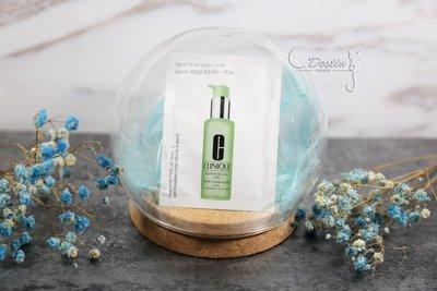 |CLINIQUE 倩碧|Liquid Facial Soap 三步驟洗面膠 1ml 全新 現貨 (適合乾性肌膚款)
