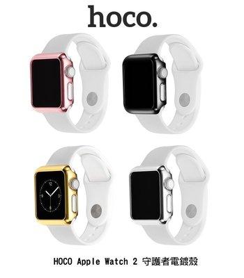 *PHONE寶*HOCO Apple Watch2 (38mm / 42mm) 守護者電鍍保護殼 保護套
