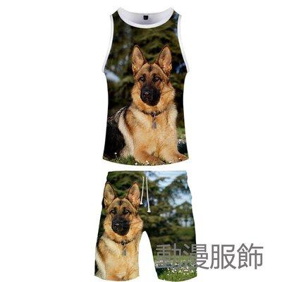 2019新款 german shepherd 3D彩印背心沙灘褲夏季套裝