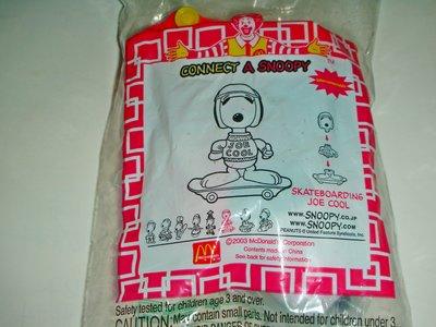 aaL皮商旋.(企業寶寶玩偶娃娃)全新未拆封2003年麥當勞發行百變SNOOPY史努比-滑板史努比距今已有15年歷史!