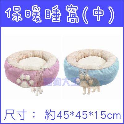*貓狗大王*狗腳印寵物保暖睡窩-粉色、藍色可選,中小型犬貓睡墊/厚款絨毛睡床----中的