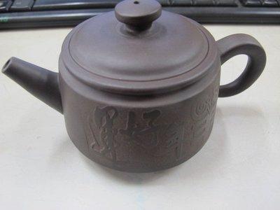 二手舖 NO.1625 紫砂壺 精選茗壺 羊年好運 茶壺
