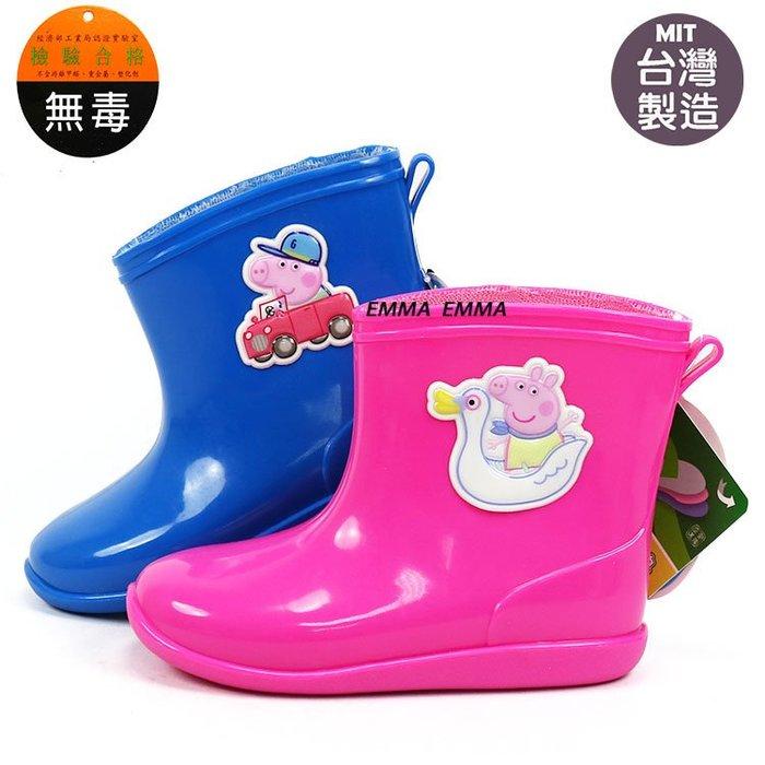 佩佩豬 Peppa Pig.粉紅豬小妹 豬小弟喬治 兒童輕便雨鞋 短筒雨靴 粉.藍14-18號