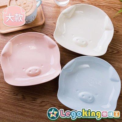 【樂購王】嘿豬豬 台灣獨家代理《豬頭頭餐盤(大)》環保材質 彩晶瓷 抖音爆款【B0756】