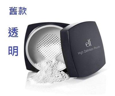 (現) elf e.l.f. High Definition Powder 高清晰無痕蜜粉  Sheer 透明