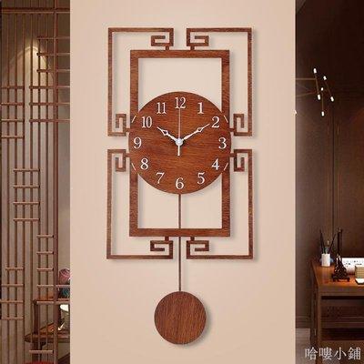 哈嘍小鋪 掛鐘客廳中國風輕奢家用掛表個性創意時尚簡約大氣鐘表新中式時鐘