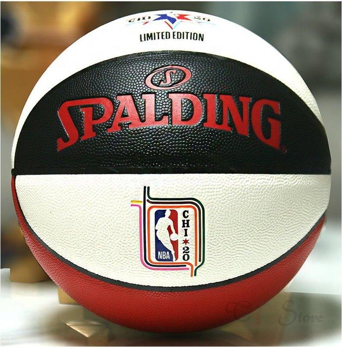 【T3】限定款 2020明星賽籃球 斯伯丁 SPALDINGALL STAR BALL 7號球 籃球 SPA76674【