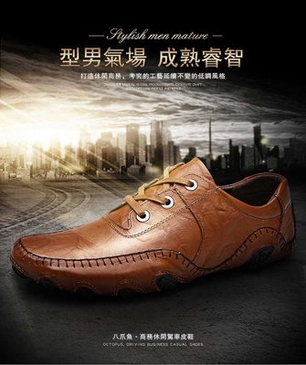 2017新款男士真皮百搭休閑豆豆鞋韓版時尚潮鞋八爪魚駕車鞋