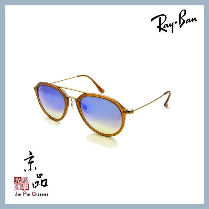 【RAYBAN】RB4253 6238/8B 53mm 茶色框 藍水銀 雷朋太陽眼鏡 公司貨 JPG 京品眼鏡