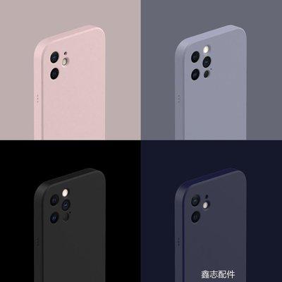 UNIU 官方直營 NEAT 極簡矽膠手機殼 for iPhone 12 系列可對應 MagSafe@fe91057