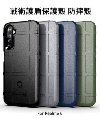 *phone寶*Realme 6 戰術護盾保護套 保護殼 手機殼 TPU殼 背殼
