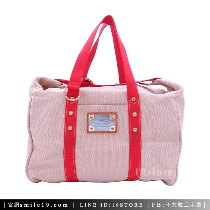 十九號二手屋》Louis Vuitton LV 限量款卡其色重磅帆布手提旅行袋 秀款包