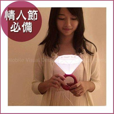 LED鑽石戒指小夜燈- 情人節 禮物 鑽戒燈 告白 求婚 結婚 鑽石燈 戒指燈 LED求婚小夜燈 USB桌燈