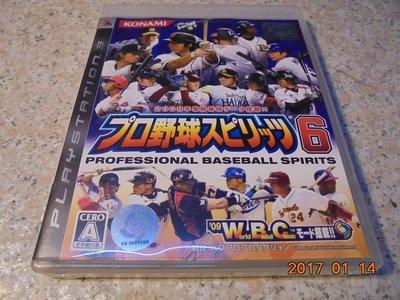PS3 野球魂6/職棒野球魂6 WBC世界盃經典賽搭載 純日版 直購價900元 桃園《蝦米小鋪》