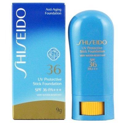 SHISEIDO 資生堂 新豔陽夏防曬霜 SPF36PA++換包裝囉 新豔陽防曬粉條9G公司貨599元