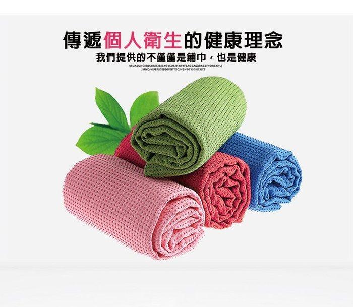 瑜珈防滑舖巾 直排 顆粒 舖巾 鋪墊 運動 防滑[ 贈收納網袋 ]