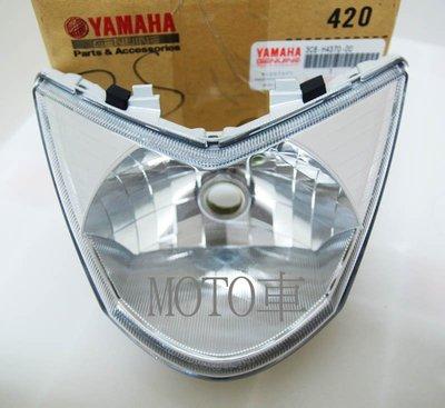 《MOTO車》山葉 原廠RSZ/RSZ100/3C8大燈組(未附線組/燈泡),原廠不易損耗/透光性佳