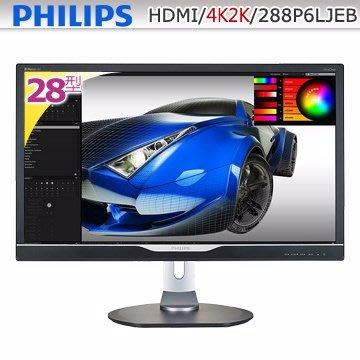 PHILIPS 28型4K2K寬螢幕 二手 免運費  現貨