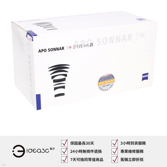 「點子3C」蔡司 Carl Zeiss Apo Sonnar T* 2/135 mm ZE 公司貨【全新品】遠距鏡 支援Canon系統 AV883