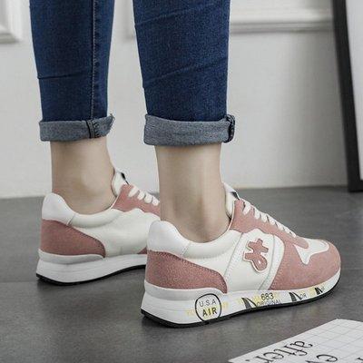 可開發票 運動休閒鞋 女韓版學生慢跑鞋z1021