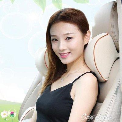 ZIHOPE 汽車頭枕頸枕靠枕護頸枕頭車用座椅頸椎枕記憶棉內飾用品四季頭枕ZI812