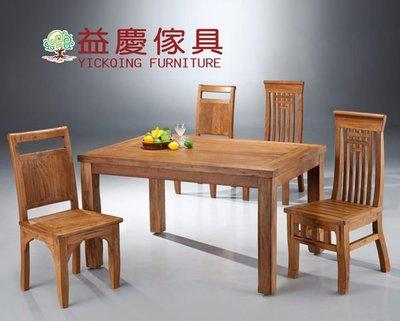【大熊傢俱】經典老柚木 餐桌 餐椅 餐桌椅組 原木風  高背椅 現貨 數千坪實體店