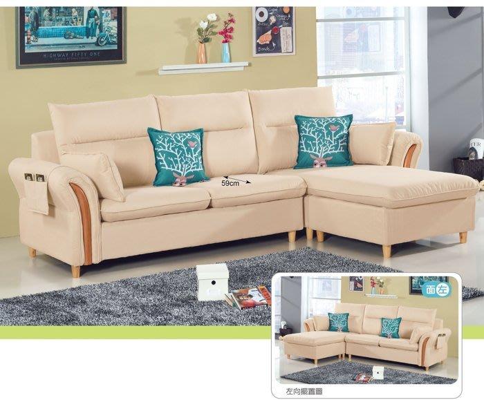 【DH】編號 BC145-2名稱L型沙發組280CM米色(圖一)輔助椅可左/右移動擺飾.備有淺綠色可選.主要地區免運費