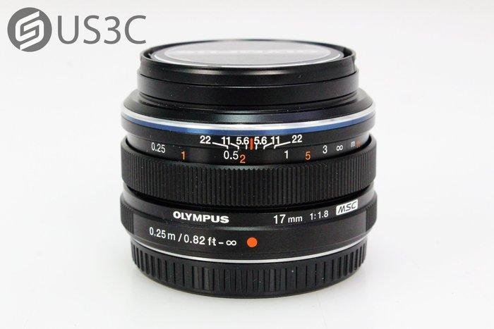 【US3C】元佑公司貨 Olympus 17mm F1.8 MSC 廣角定焦鏡 M43系統 恆定光圈 餅乾鏡 二手鏡頭