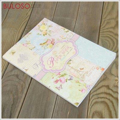 《不囉唆》PAPERBOOK禮品銅板包裝紙合集24張 禮品包裝/包材/小物/袋子(不挑色/款)【DYP604792】