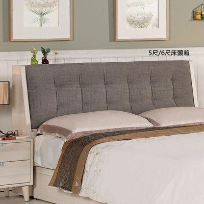 【在地人傢俱】19 美麗購-愛莎淺色耐磨木紋6尺灰色棉麻布床頭箱 CM533-7