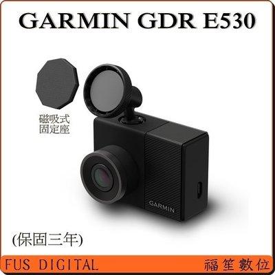 送64GB【福笙】GARMIN GDR E530 GPS行車記錄器  Wi-iF 測測速照相提醒
