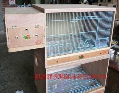 [鹿港建德鸚鵡巢箱]繁殖專用組-木箱組合系-2.0呎木箱左掛走道2號巢箱[簡配]