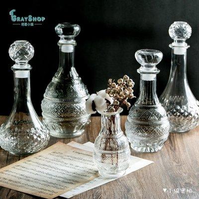 復古刻花玻璃花瓶(小)《GrayShop》玻璃瓶 鑽石杯 紅酒瓶 家居裝飾 美食攝影道具 拍照道具