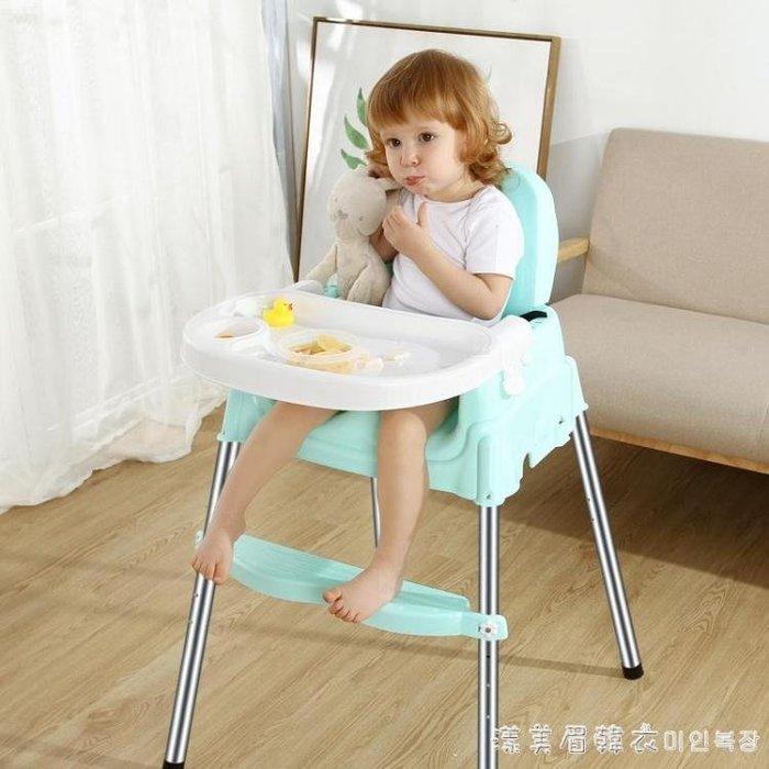 倍易加寶寶餐椅兒童吃飯椅子宜家嬰兒用可摺疊便攜式多功能餐桌椅 NMS