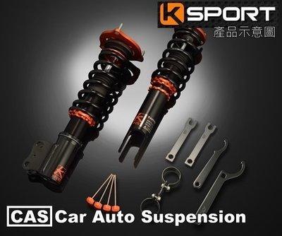 CAS ( K-SPORT 避震器 2010 mazda3 專用 )