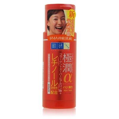 【Orz美妝】ROHTO 肌研 新極潤 α玻尿酸超保濕乳液 140ML 另售 化妝水/乳霜